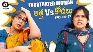 Frustrated Woman Latest Telugu Comedy Web Series   #FrustratedWoman   Sunaina   Khelpedia