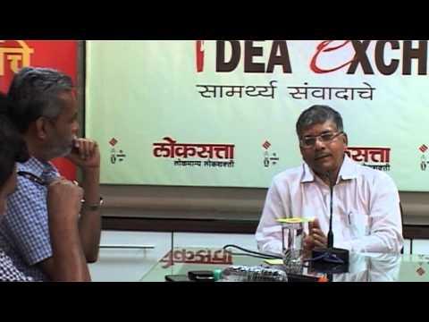 Prakash Ambedkar lived normal life in his childhood