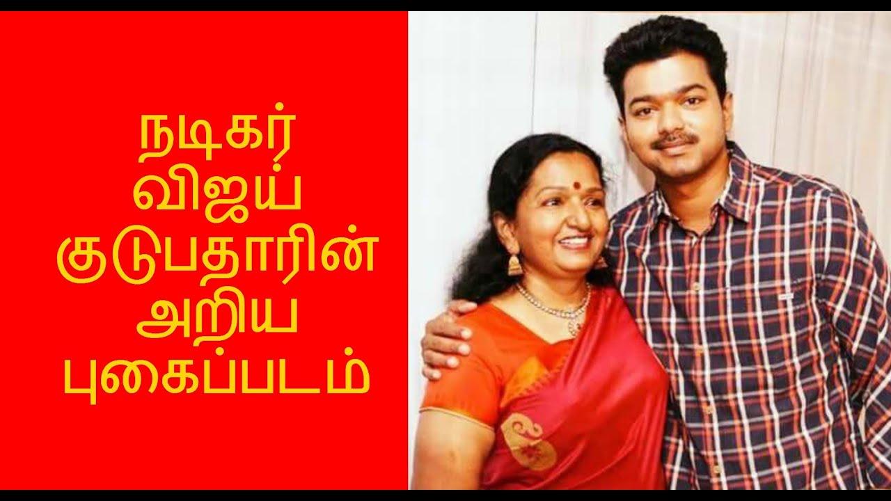 Actor vijay daughter latest photos 2018 Tamil Cinema News Kollywood News Latest Tamil
