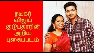 download lagu Actor Vijay Family Personal Photos gratis