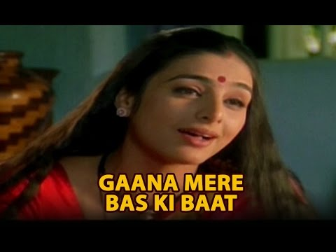 Gaana Mere Bas Ki Baat (Video Song) - Astitva