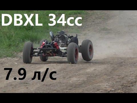 Тюнинг Losi DBXL, часть 5 ... OBR 34сс, 7.9 л.с. ... Бешеный зверь!!!