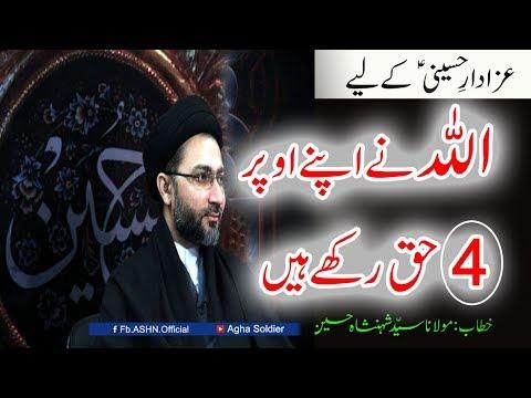 Azadare Hussaini k liye #ALLAH Ne Apne Upar #4HAQ Rakhen hain by Allama Shahenshah Hussain Naqvi