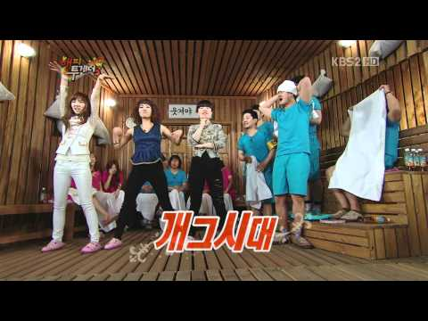 120510 Happy Together , Snsd - Twinkle + The Boys[parody] video