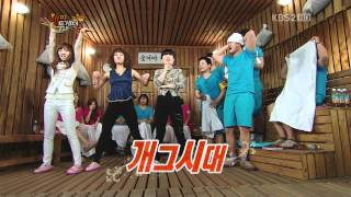 120510 Happy Together , SNSD - Twinkle + The Boys[Parody]