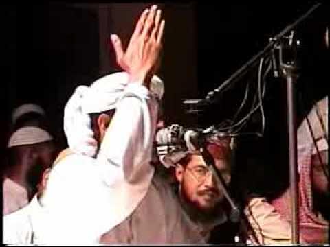 Nazm On Shan-e-sahaba By Hafiz Abu Bakr video