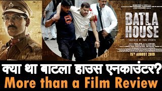 Batla House Trailer Review by Saahil Chandel | John Abraham | Mrinal Thakur