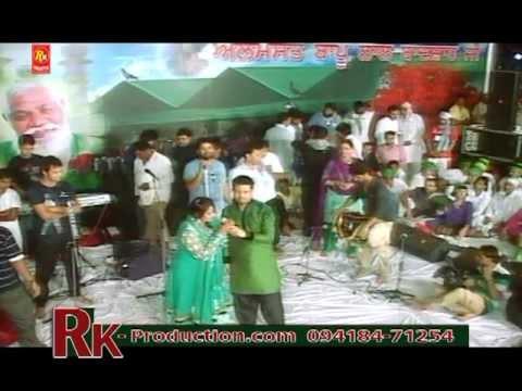 Ammayi - Mela Almast Bapu Lal Badshah Ji  2013 Nakodar video