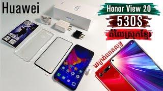 huawei honor view 20 review khmer - khmer shop - honor view 20 price - huawei honor view 20 specs