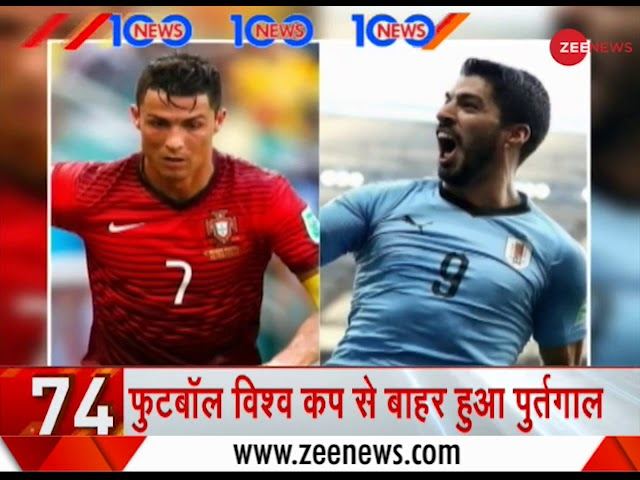 News 100: Cavani brace knocks out Ronaldo's Portugal