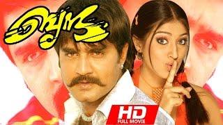 Brindha Malayalam Latest Movies 2015 Full Length | Srikanth, Lakshmi | Malayalam Movie Online