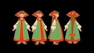 Песня Любавы,Три богатыря на дальних берегах.