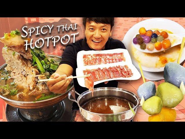 Trying SPICY THAI HOTPOT & Morning Market Street Food in Khon Kaen Thailand thumbnail