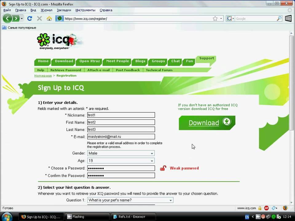 Взломать ICQ - Лучшие программы для взлома. icq русификатор5 1. Взломат.