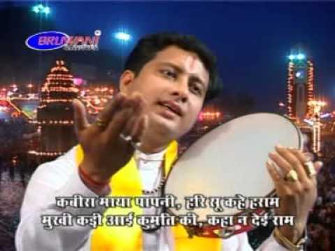 Kabir Amritwani - 3