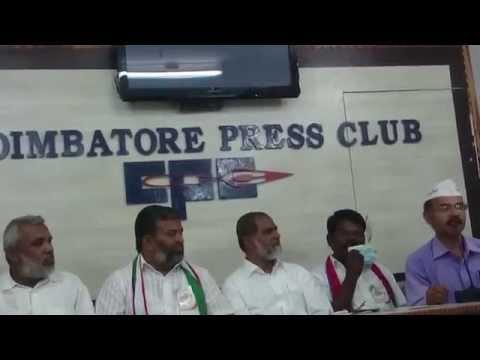 Welfare Party Coimbatore Press Meet - Aam Admi Dist. Secretary Muhammed Rafi
