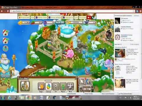 Cómo hacer al dragón legendario (arcoiris) en Dragon City