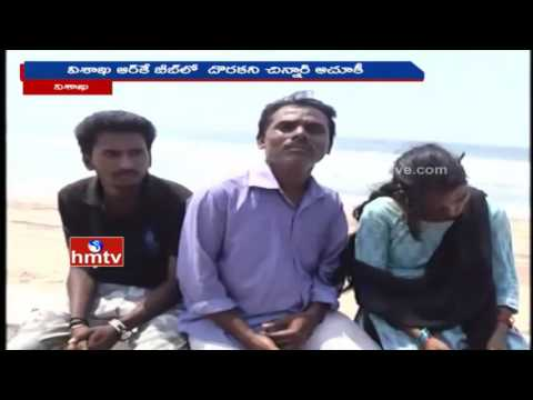 3 Years Old Baby Missing in Sea at Vizag RK Beach | Rescue Team Searching | Live Updates | HMTV