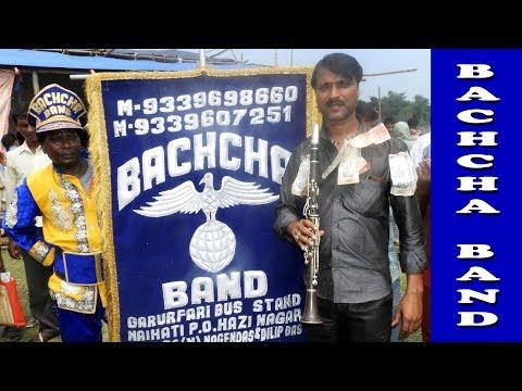 SAJAN AA JAO INSTRUMENTAL BY   Bachcha band NAIHATI
