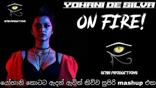 Yohani De Silva On Fire On Her New Mashup (official audio)