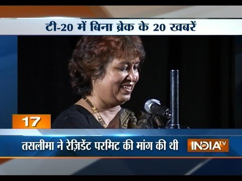 Indian Govt refuses Resident Permit to Tasleema Nasreen