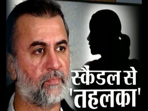 Tehelka Sex Scandal: Tarun Tejpal Apologises, Leaves Post For Six Months video