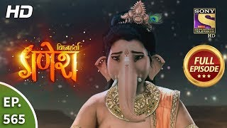 Vighnaharta Ganesh - Ep 565 - Full Episode - 21st October, 2019