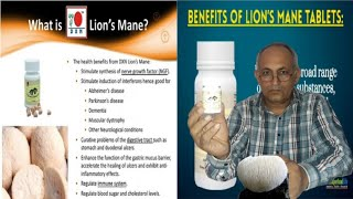 Health Benefits of || Lion's Mane || Tablets || Food Supplement || Health Wealth and Happiness