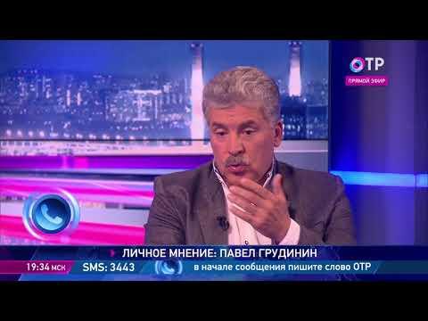 Павел Грудинин: К закромам страны нужно дно приделать! А то все проваливается и разворовывается