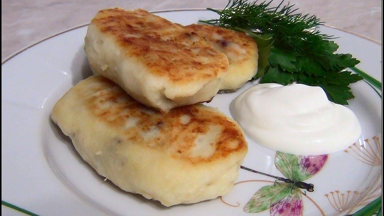Зразы картофельные с солеными грибами рецепт