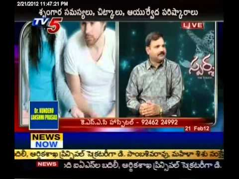 Sparsha Vatsayana Mantra Answers To Sex Problems 21-02-2012 P2 - Tv5 video