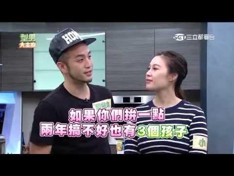 台綜-型男大主廚-20151203 夫妻檔聯手搶鍋不手軟!牛奶狂喝不嘴軟!