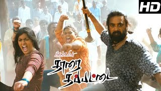 Tharai Thappattai | Tamil Movie Scenes | Discovery Channel searches for GM Kumar | Sasikumar Intro