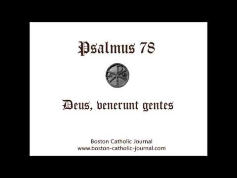 Бёрд Уильям - Deus venerunt gentes - Posuerunt morticinia - Effuderunt sanguinem - Facti sumus opprobrium