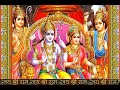 Aarti Kije Sri Raguvar Ji Ki - Most Popular Aarti of Lord Rama