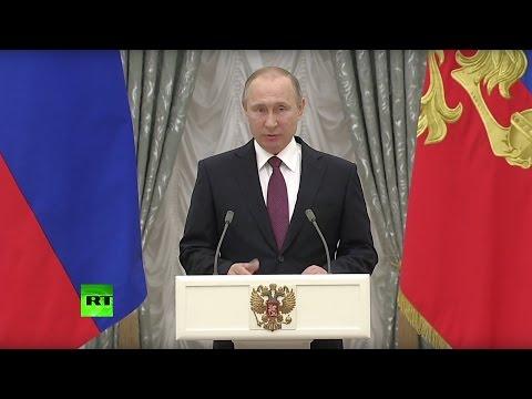 Владимир Путин вручает премии в области правозащиты и благотворительности