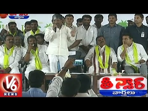 Excise Minister Padma Rao Speech At Gouda Community Meet In Bandlaguda | Teenmaar News