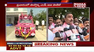 Seralangapali TRS Leader Arekapudi Gandhi Starts Election Campaign | Mahaa news