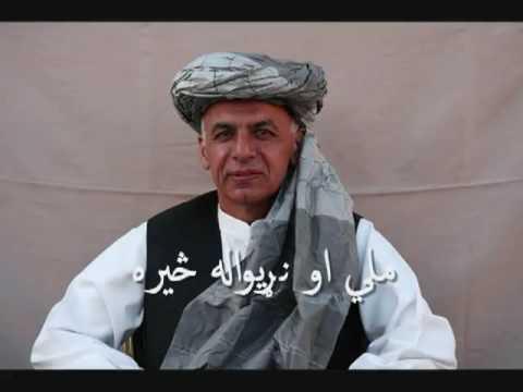 Ashraf Ghani Wife Ashraf Ghani Ahmadzai