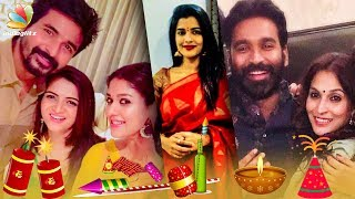 Vignesh Shivan, Nayanthara & Dhanush's Diwali Party | Hot Tamil Cinema News