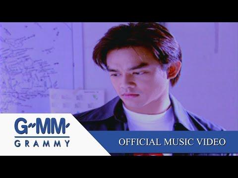 เหลือไว้คนเดียว - มอส ปฏิภาณ 【OFFICIAL MV】