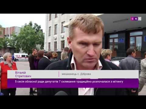 Підсумки сесії Житомирської обласної ради. Відкрита студія / 22.07.2016
