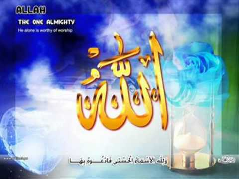 Ya Taiba Arabic Qasida video