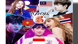 KPOP IDOL FROM SOUTHEAST ASIA 🇲🇾🇮🇩🇵🇭🇻🇳🇹🇭 Malaysia/ Indonesia/Philippine/ Vietnam/Thailand