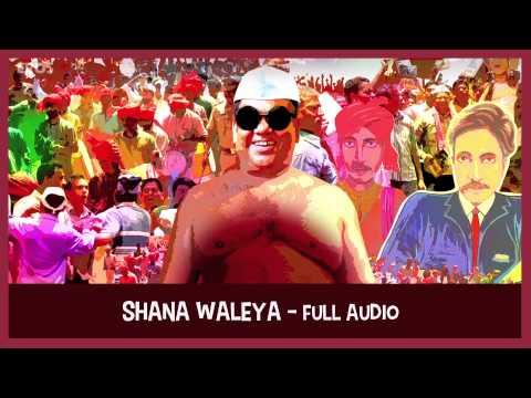 Shana Waleya (Full Audio Song) | Dekh Tamasha Dekh | Satish Kaushik, Tanvi Azmi & Vinay Jain