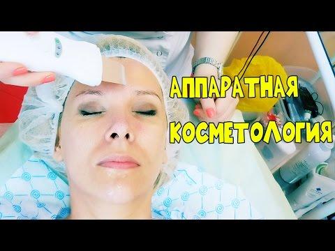 Аппаратная КОСМЕТОЛОГИЯ/ Ультразвуковой пилинг лица Татьяна Рева
