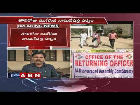 Assembly Elections 2018 | BJP Laxman files nomination from Musheerabad