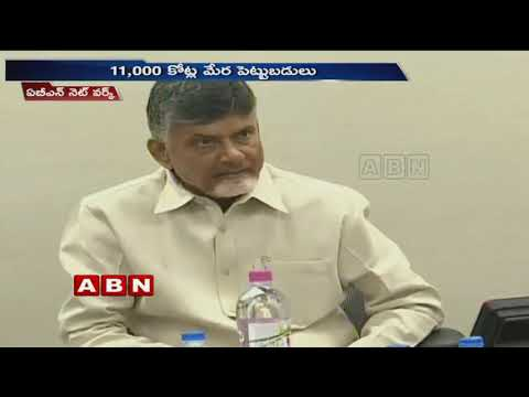 AP Govt to set up steel plant in Vizag soon | ABN Telugu
