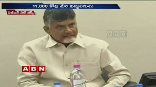 AP Govt to set up steel plant in Vizag soon