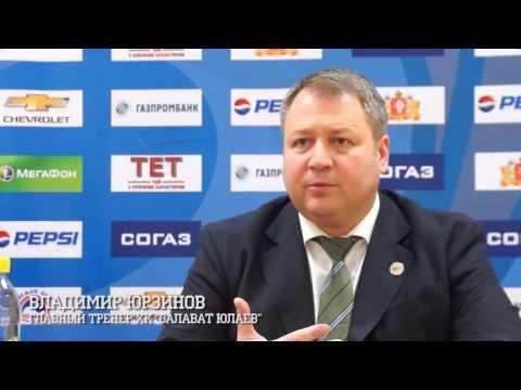 """пресс-конференция после матча """"Автомобилист"""" - """"Салават Юлаев"""""""